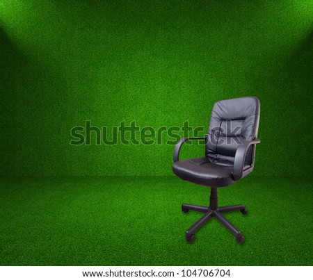 Office chair in a green room