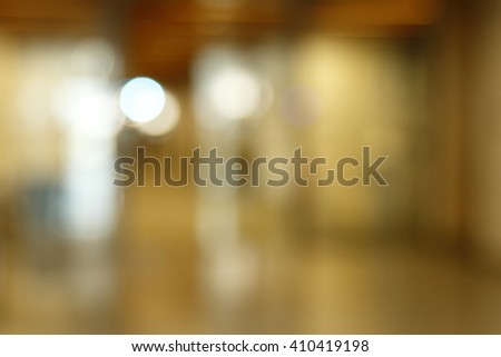 office corridor blurred background - stock photo