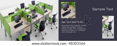 office green interiors - stock photo