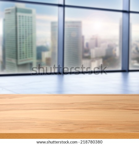 office interior with wooden desk  - stock photo