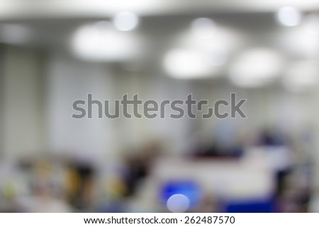Office work place, not in focus - stock photo
