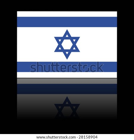 official flag of israel with shadow - stock photo