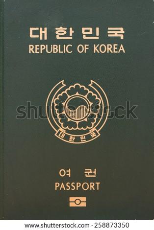 Official passport of South Korea  - stock photo