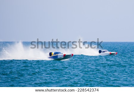 Offshore Championship - stock photo
