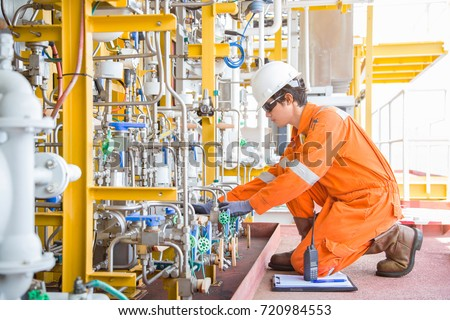 Offshore Oil Gas Business Production Operator Stock Photo (Royalty ...