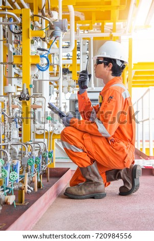 Offshore Oil Gas Business Production Operator Stock Photo 720984556 ...