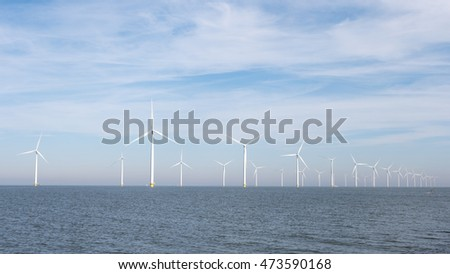 Offshore Windmill farm Westermeerwind by Urk,Netherlands 25 August 2016