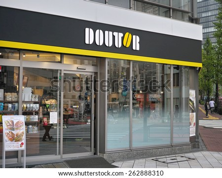 OGAWAMACHI, TOKYO - APRIL 17, 2014: Doutor coffee shop. The largest coffee shop chain in Japan. - stock photo