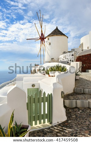 Oia before sunset at Santorini, Greece - stock photo
