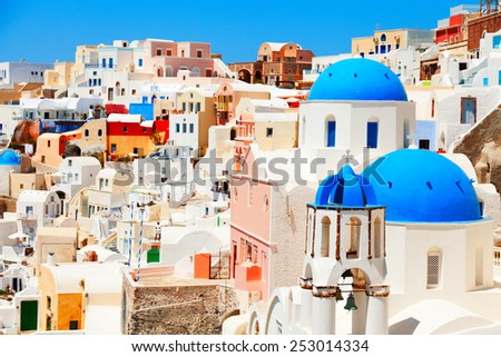 Oia, Santorini at daylight - stock photo