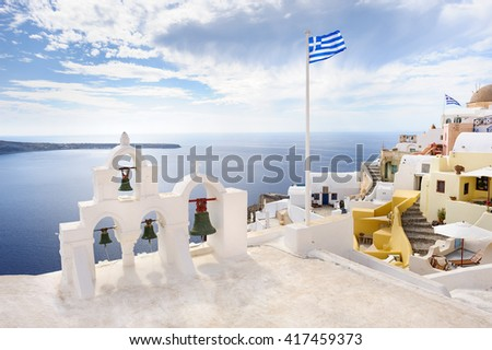 Oia view at Santorini, Greece