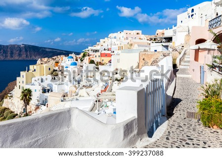 Oia village, Santotini island, Greece - stock photo