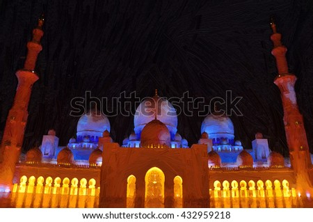 Oil color painting of Abu Dhabi Mosque in night