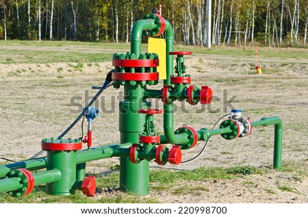 Oil gas processing plant with pipe line valves - stock photo