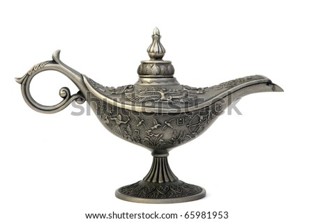 oil lamp east design with egypt texture 1 - stock photo
