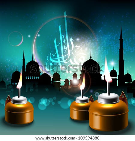 Oil Lamps on Mosque Silhouettes Background Translation of Jawi Text: Eid Mubarak, May you Enjoy a Blessed Festival - stock photo
