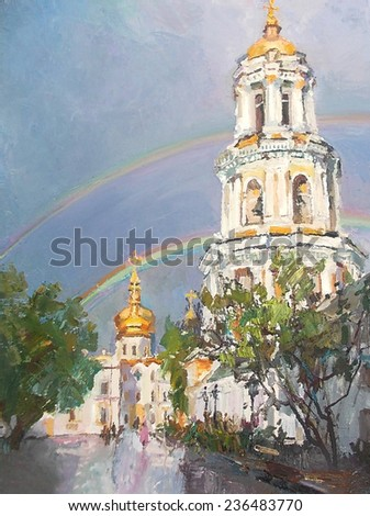 oil painting, church, temple, rainbow, faith, religion - stock photo