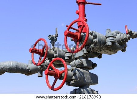Oil pipeline and beautiful pipeline switch   - stock photo