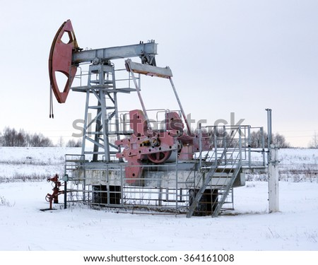 oil pumping unit in the winter