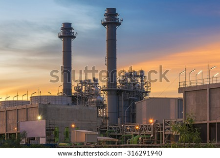 Oil Refinery Plant with Sunset - stock photo