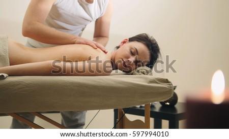 Black Girl Oil Massage