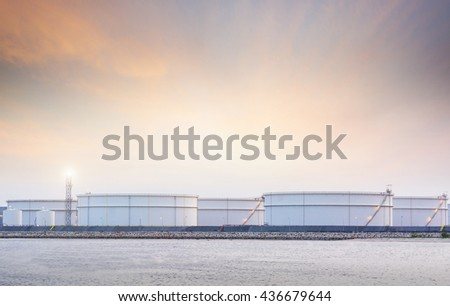 Oil tank in the Oil refinery factory - stock photo