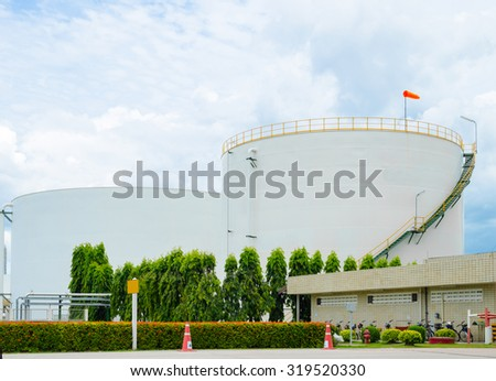 oil tank station - stock photo