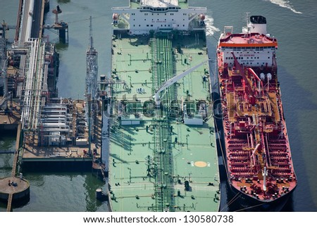 Oil tanker - stock photo