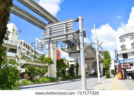 OKINAWA JAPAN - JULY 22 2017 : Monorail track in Japan. A monorail is a railway in which the track consists of a single rail. The monorail is the only working railway in Okinawa prefecture.