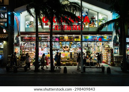 OKINAWA, JAPAN - JUNE 27, 2015: Souvenir shop in the Kokusai street, Naha.