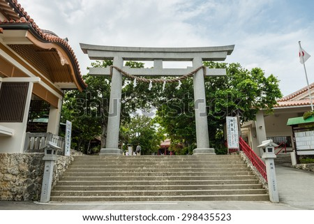 OKINAWA, JAPAN - JUNE 28, 2015: Torii gate of Naminoue shrine, Okinawa.
