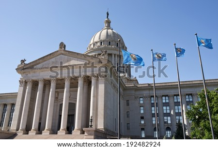 Oklahoma capital building located in Oklahoma,City. - stock photo