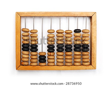 Old Abacus - stock photo