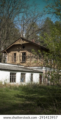 Old abandoned building in the forest. Old estates of Kharkov, Natalevka, Ukraine