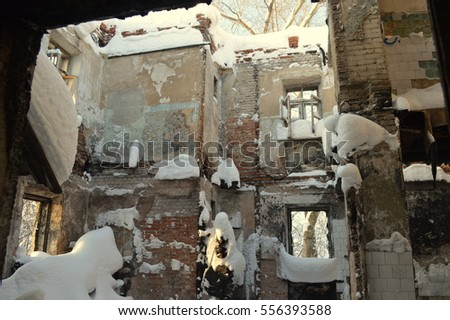 Old abandoned building in the Urals