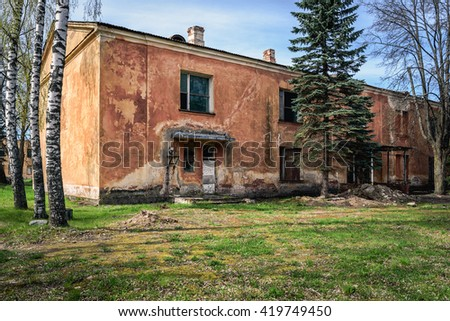 Old abandoned house in Daugavpils town, Latvia - stock photo