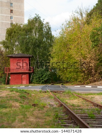 Old abandoned railway. Moscow, Russia - stock photo