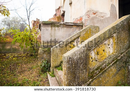 Old, abandoned, ruined house with beautiful details  - stock photo