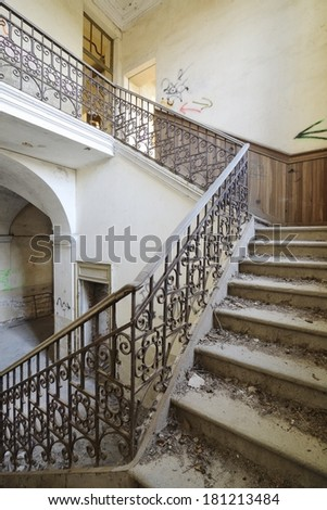 old abandoned stair - stock photo