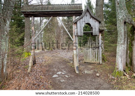 Old abandoned village in Bieszczady mountains - stock photo