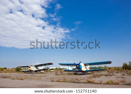 old airplane - stock photo