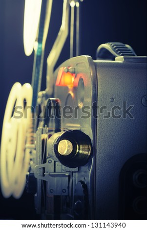 Old amateur super-8 film  movie projector - stock photo
