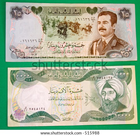 Old and New Iraqi Money