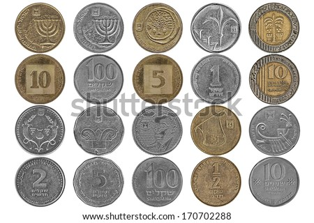 Old and new Israeli coins (Shekels) isolated on the white background - stock photo