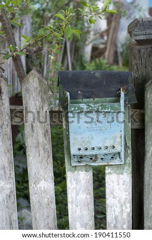 Old and rusty letter box - stock photo
