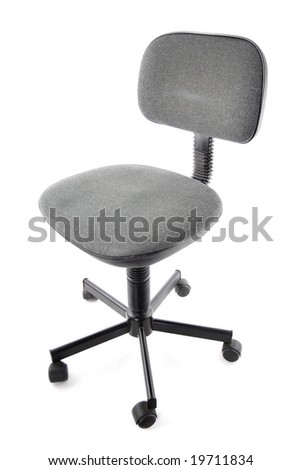 old office chair. Old And Used Office Chair. Dusty Dirty. Chair A