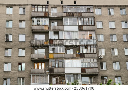 Old apartments in Novosibirsk city - stock photo