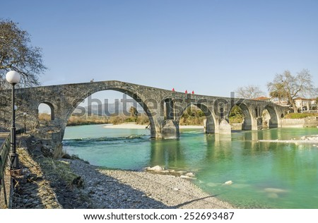 old arched bridge of Arta city, Epirus Greece