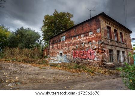 old architecture of Kharkov. Ukraine. - stock photo