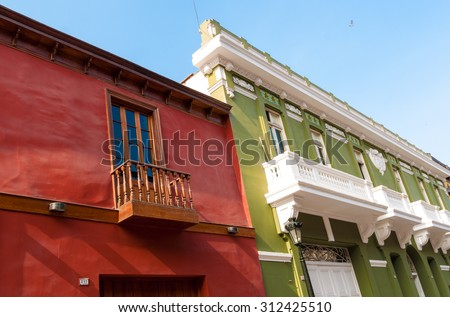 old architecture  view of Lima Peru red green blue - stock photo